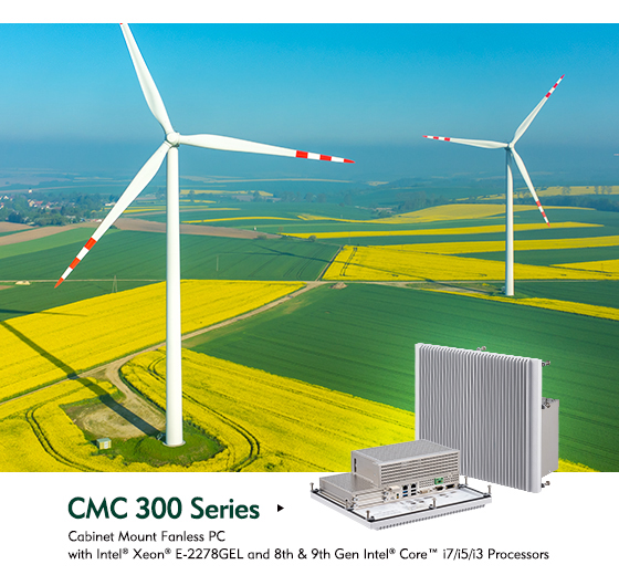 The Fanless CMC 300: A More Silent Option to Keep Services Going