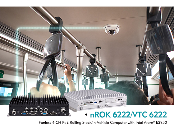 Monitor Vehicles 24/7 with the nROK 6222/VTC 6222 Mobile Computing Solution